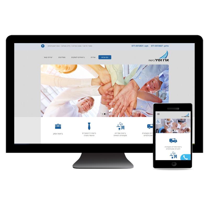 עיצוב ובניית אתר לסוכנות ביטוח בוטיק