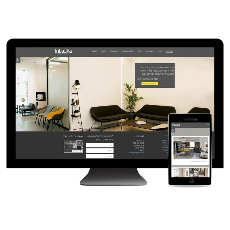 עינבליקה - עיצוב ותכנון פנים עיצוב ובניית אתר